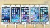 《科技共享》iPhone5上的iOS历代系统速度测试