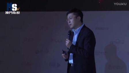 【澳门卫视中国新闻】第四届中国网络视听大会盛大落幕