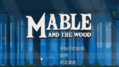 【壮壮】 2019.8.25 遗迹:灰烬重生(Remnant: From the Ashes )+Mable and the wood