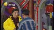 欢乐集结号-20111214-高秀敏范伟《将心比心》