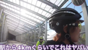 【Shino】日本小姐姐带你骑公路车 長野発戸隠白馬村絶景紅葉ライド95km.2800m↑
