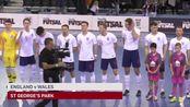 英格兰五人制足球4-0威尔士五人制js678.com|全场比赛金沙 |祖国冠军