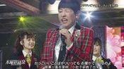 【YukiRinger】AKB48×和田アキ子 - 私がオバさんになっても