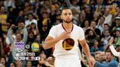 视频-NBA携手CCTV30周年 25日&26日预告 全景NBA