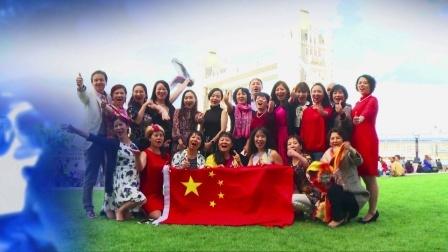 《辉煌中国》30s宣传片