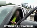 《 人民 的 名义 》有多热?高速路上司机开车...