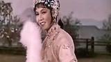 《花为媒》[评剧](1963年)
