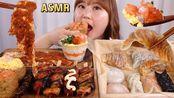 【g-ni】木桶|吃各种韩国饺子、辣鸡串和三文鱼豆腐寿司。(2019年9月1日19时46分)