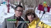 高能少年团2之王俊凯弹唱周杰伦《告白气球》 张一山杨紫牵手合唱