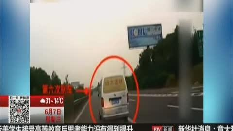 成都:惊险!男子高速路上50秒内被疯狂别车6次