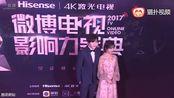 谭松韵、黄圣池 微博电视影响力盛典红毯