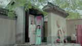《夜天子》杨家小姐被老妈子追打 夏莹莹打抱不平