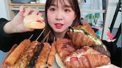 中国吃播:炸串+奶油牛角面包+草莓泡芙+香辣牛肉拌面!