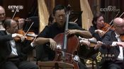 [CCTV音乐厅]《C大调三重协奏曲》第二乐章 钢琴:德米特里·马斯利夫 小提琴:斯菲特林·卢塞夫 大提琴:李垂谊 指挥:米科·弗兰克 协