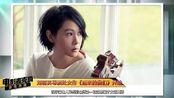 才女出手值得期待!刘若英导演的首部电影《后来的我们》开拍