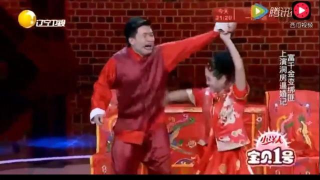 刘亮白鸽小品《谁呀2》,笑点太多了!