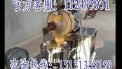 黑龙江鹤岗玉米面条机价格 多功能面条机 玉米面条机智能