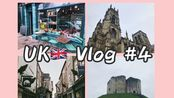 【++UK-Vlog#4】利兹to约克一日游|英国brunch|约克大教堂|肉铺街|哈利波特对角巷|约克城墙|克利福德塔|大英铁路博物馆