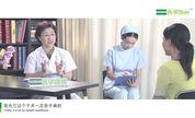 手术治疗女性尿失禁都有哪些手术方法?