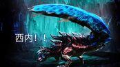 「MHXX/GU」强袭双刀怪物猎人xx/gu,G位G3斩龙5分59秒