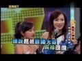 万秀猪王2014看点-20140927-万秀大牌档 熊海灵 温翠苹