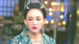 独孤皇后:伽罗终究还是不信任杨坚,害怕他做出对不起自己的事情