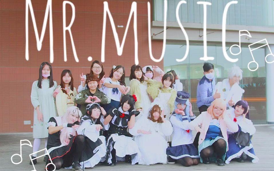 【J&Y】Mr.music(ギガP REMIX)(J&Y带给你的新年祝福~