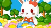 兔小贝儿歌 第142集