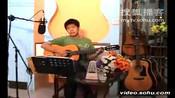 临沂阳光吉他学校:普通朋友