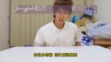 hajime社長(中文字幕) 史上最強的機械毛毛蟲