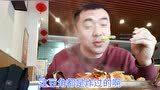 探店忻州NO.2面馆竟然不吃面?点了一份烩菜配米饭吃,太过瘾