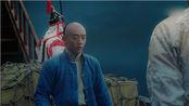 《国士无双黄飞鸿》第12集预告