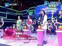 7-25《爱情连连看》浙江卫视官方网站-高清正版在线观看.flV2011-8-5