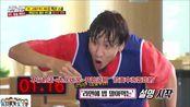[Running Man]允儿跟李光洙一个组合被狂喷水