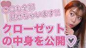 【中野惠娜】 (2019年6月11日22时50分)