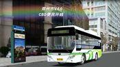 【OMSI 2】郑州市V4.0 商务内环路H8运营CBD免费便民线(商务内环九如路——商务内环九如路)