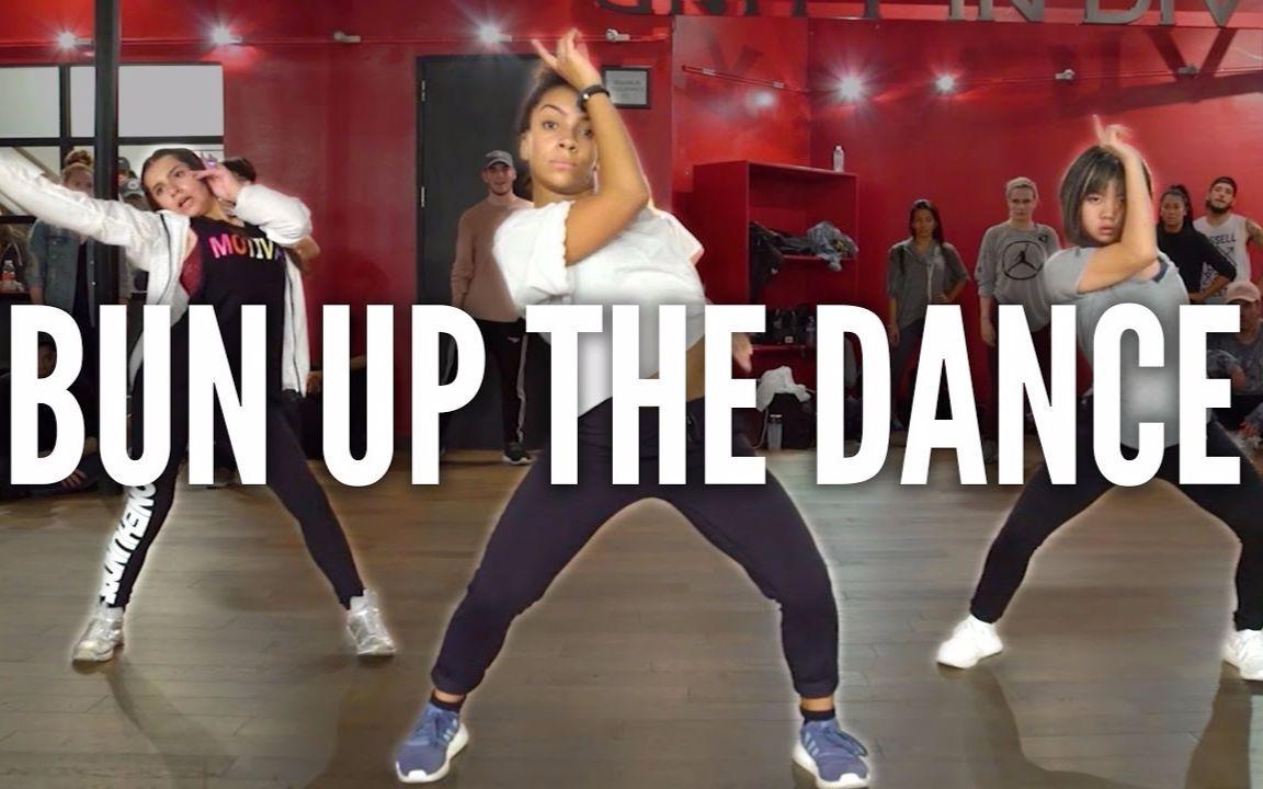 【红房子】 Kyle Hanagami 编舞 Bun Up The Dance