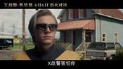 X战警:黑凤凰 中国预告片1:空前危机版 (中文字幕)