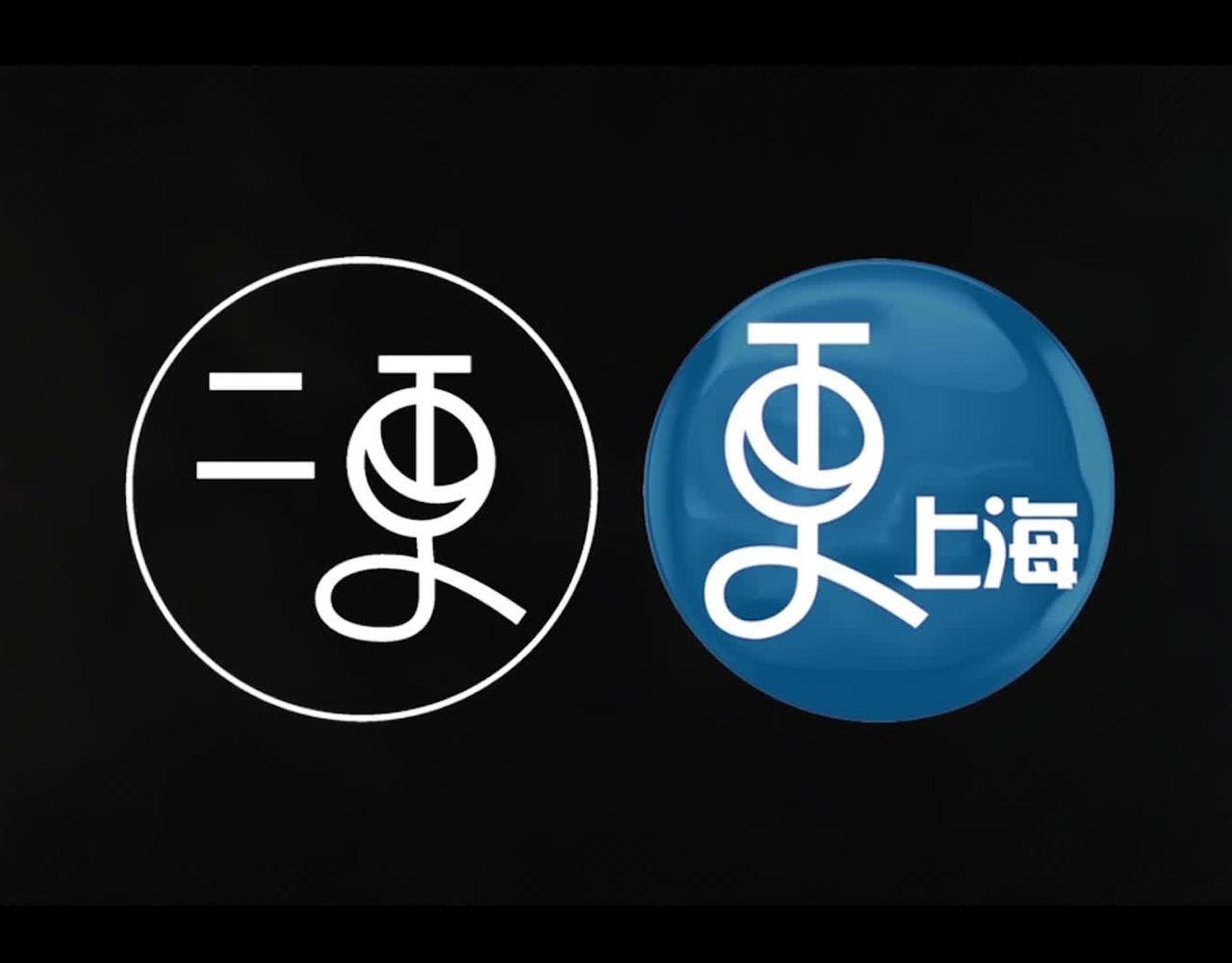 """香港名导林奕华和他的""""男版红楼梦"""""""