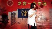 龙岩一中2016届高一8班showcase演唱会(1)—我的点播单—在线播放—优酷网,视频高清在线观看