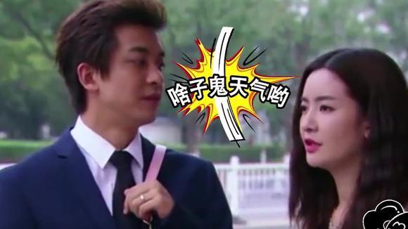 重庆人讲普通话,笑得停不住!