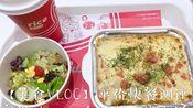 【美食VLOG】平价快餐测评 享米时surprise 芝士咖喱鸡套餐 坐标成都来福士