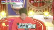【生田斗真】部分提到toma的节目 190821【交友关系】星野源「转