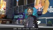 枪神纪搞笑连剧 — 《代号:X》 第四集