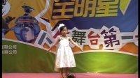 卡酷七色光全明星活动 2011-9-17  王希然 《我心中有个太阳》小提琴舞蹈