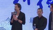 """20届上影节:《深夜食堂2》小林薰赞黄磊""""性感"""""""