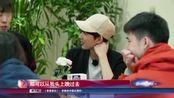 """《青春旅社》:""""高人""""驾到 王源""""拜师学技"""""""