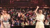 """【娱闻速递】AKB48小嶋阳菜紧急开直播宣布""""毕业日"""""""