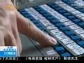 淄矿集团公司退休职工张宝庆潜心研制成功国内首台戏曲打击乐控制台