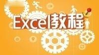 Excel视频教程: 如何用EXCEL自动填写记账凭证 excel公式计算时间差视频